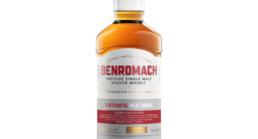 Benromach Contrasts: Peat Smoke Sherry Cask Matured Bottle Image