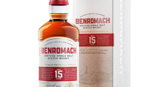 Benromach 15yo boxed (lowres)